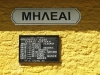 Pilion-Milies-station-stoomtrein-tijden-600