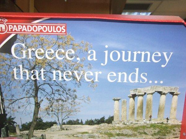 Griekenland-algemeen-600