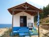 Thassos-vakantie-huisje-600
