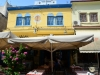 Thessaloniki-restaurant-600