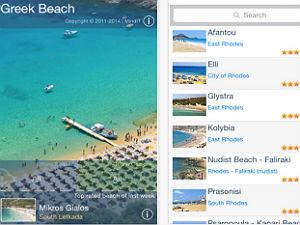 Griekenland stranden app voor op vakantie