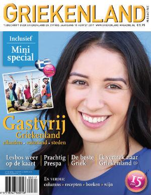 Griekenland Magazine editie herfst 2017