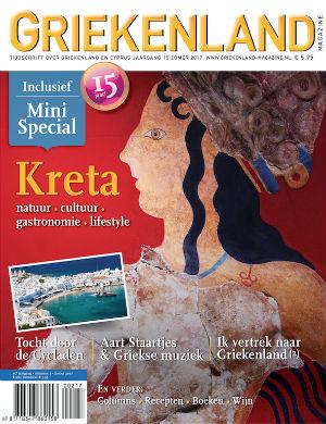 Griekenland Magazine zomer 2017