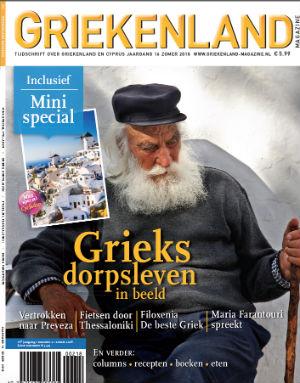 Griekenland Magazine editie zomer 2018