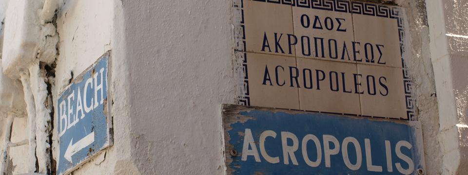 Griekenland informatie griekse taal header.jpg