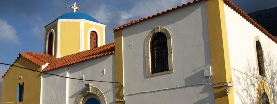 Griekenland informatie kerk header.jpg