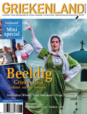 Griekenland Magazine winter 2018