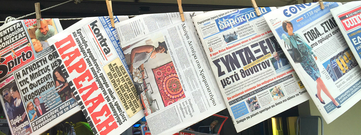 Griekenland nieuws header.jpg