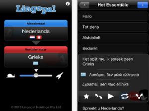 Leer Grieks app voor op je vakantie