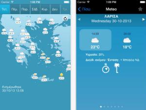 Meteo weer app op vakantie Griekenland