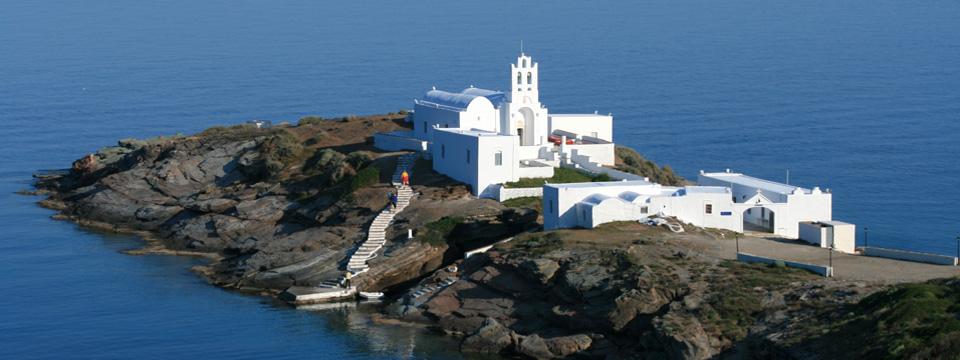 Sifnos vakantie Chrissopigi griekenland header.jpg