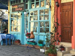 Ano Poli taverne in Thessaloniki Griekenland