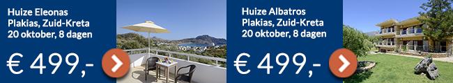 Vakantie aanbiedingen Griekenland Ross Holidays oktober