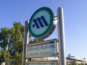 Metro station in Athene.
