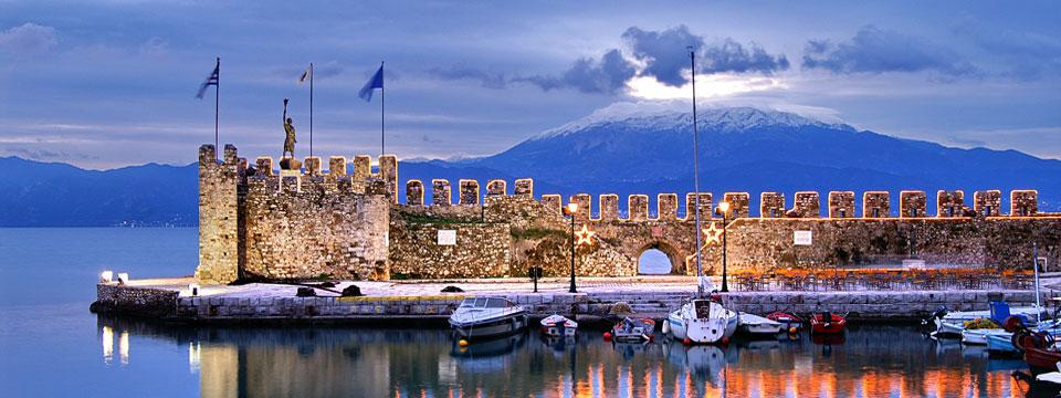 CentraalGriekenland vakantie Nafpaktos haven 300.jpg