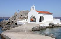 Chios vakantie kerkje bij grotten