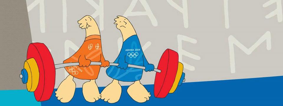Griekenland Athene 2004 Olympische Spelen header.jpg