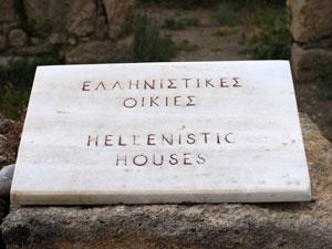Griekenland-informatie-Grieksetaal-steen-300