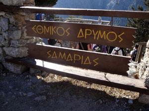 Beginpunt van de Samaria kloof op Kreta.