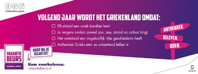 Win kaarten voor de Vakantiebeurs in Utrecht