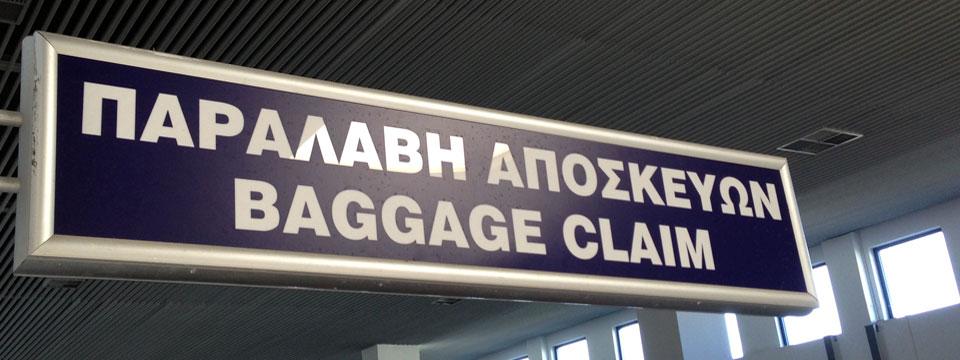 Griekenland vakantie baggage koffers griekenlandnet header.jpg