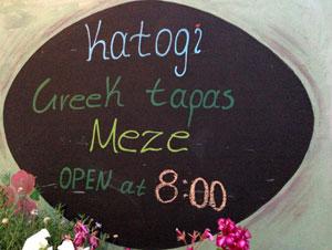 Katogi Mezzes restaurant Chora