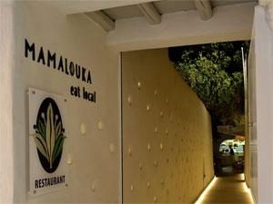 Mamalouka restaurant in Chora