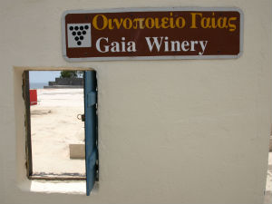 Gaia winery Monolithos Santorini