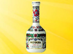 Metaxa Grande Fine fles