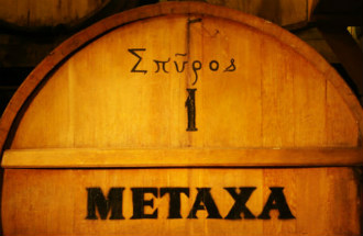 Metal The original Greek spirit