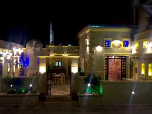 Ialyssos Geitonia restaurant mezzedes