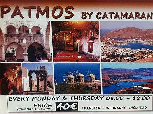 Kos excursie naar Patmos