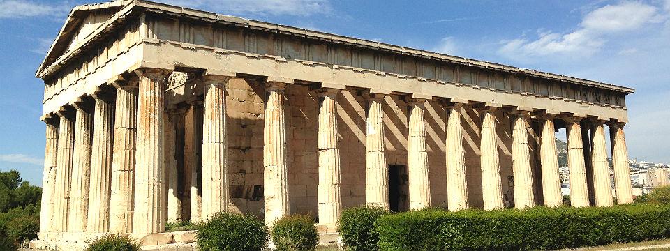 Athene stedentrip oude agora tempel van hephaistos header.jpg