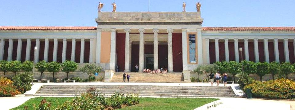 Athene stedentrips archeologisch museum athene header.jpg