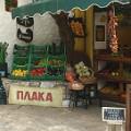 Plaka winkel in Athene
