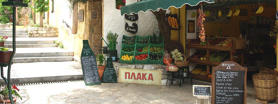 Athene vakantie Plaka groentewinkel header.jpg