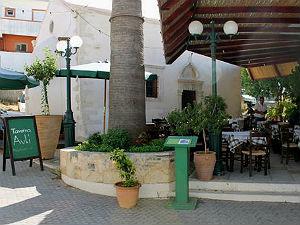 Taverne Avli in Ano Gouves op Kreta