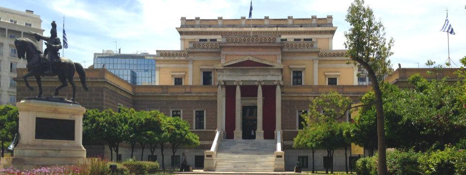 Athene stedentrip Nationaal Historisch Museum header.jpg