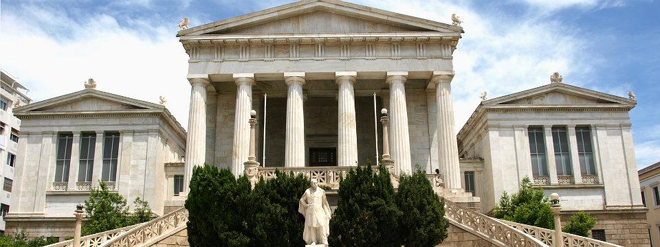 Athene stedentrip nationale ethniki bibliotheek header.jpg