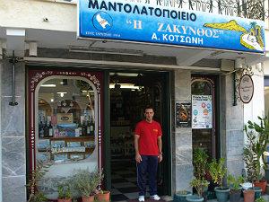 Winkel en fabriek mandolato en pastelli Zakynthos stad