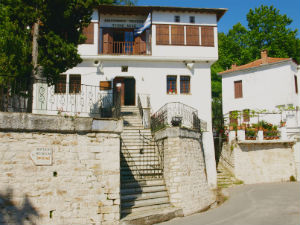 Miles oude bibliotheek op Pilion