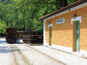 Station stoomtrein Milies Pilion