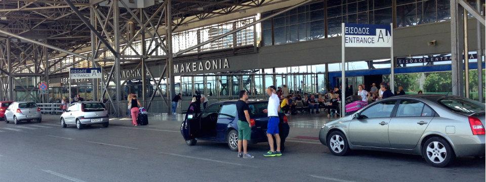 Vliegveld Thessaloniki makedonia airport header.jpg