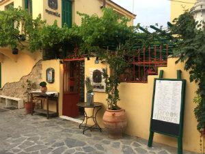 Restaurant Marmita in Skiathos stad
