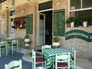 Koroni terras op de Peloponnesos