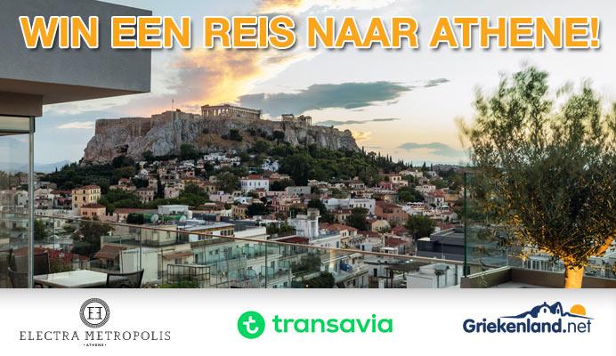 Win een reis naar Athene