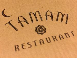 Restaurant tips Chania Tamam