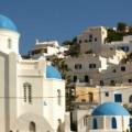 Weersverwachting Ios Griekenland
