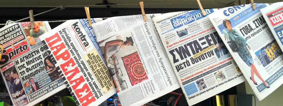 Griekenland nieuws kranten header.jpg