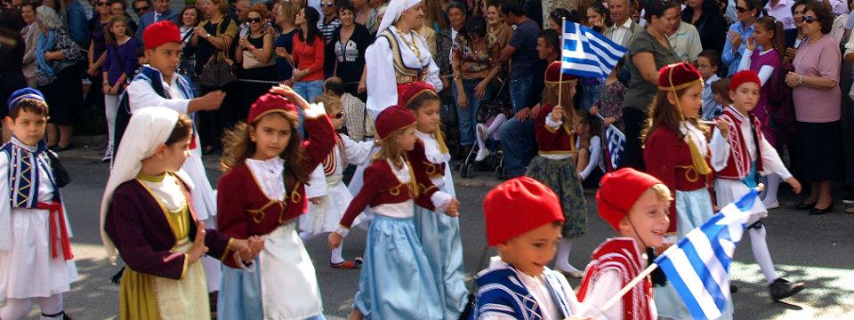 Ochi dag griekenland header.jpg